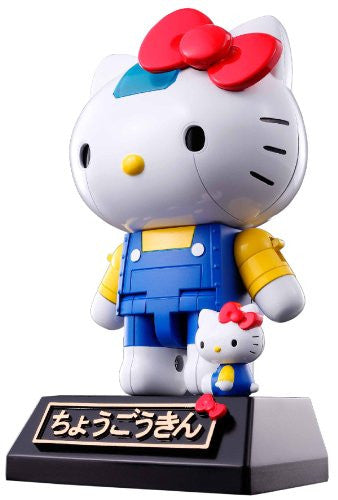 Image 1 for Hello Kitty - Chogokin (Bandai)