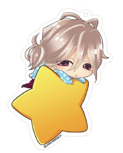 Image 1 for Brothers Conflict - Asahina Louis - Deka Keyholder - Keyholder - Star ver. (Contents Seed)