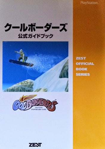 Image 1 for Cool Boarders Official Guide Book / Ps