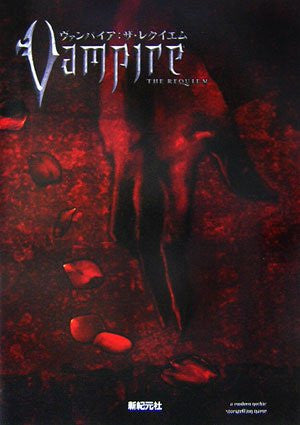 Image 1 for Vampire: The Requiem (Role&Roll Rpg) Game Book / Rpg