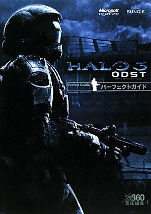Image 1 for Halo 3: Odst Perfect Guide