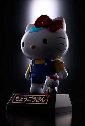 Image 4 for Hello Kitty - Chogokin (Bandai)