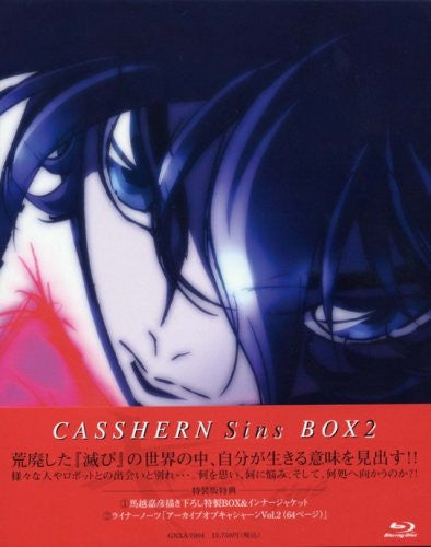 Image 1 for Casshern Sins Blu-ray Box 2