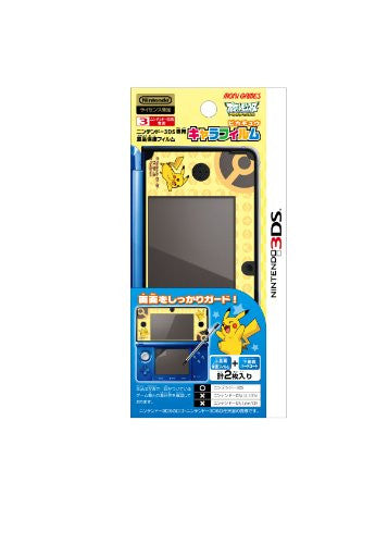 Image 1 for Protection Film for Nintendo 3DS [Pikachu Yellow Version]