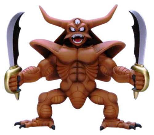 Image 1 for Dragon Quest - Estark - Dragon Quest Sofubi Monster - 013 (Square Enix)