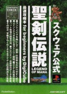 Image for Legend Of Mana Seiken Densetsu Fastest Strategy Book For Beginners / Ps