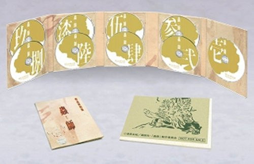 Image 4 for Mushishi 26 Tan DVD Complete Box