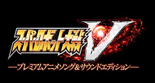 Super Robot Wars V [Premium Anime Song & Sound Edition]