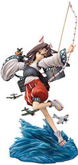 Kantai Collection ~Kan Colle~ - Zuihou - 1/7 (Phat Company)