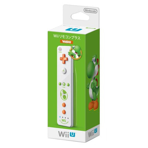 Image for Wii Remote Control Plus (Yoshi)