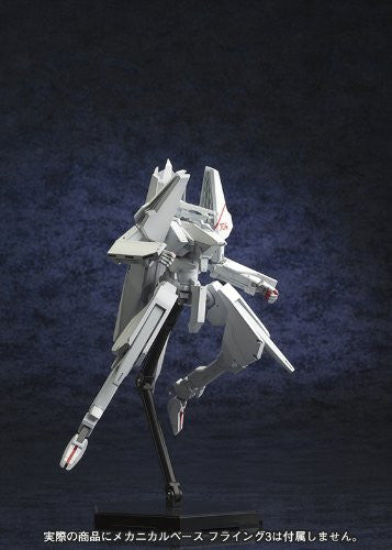 Image 8 for Shidonia no Kishi - Tsugumori - 1/100 - 17th Guardian (Kotobukiya)