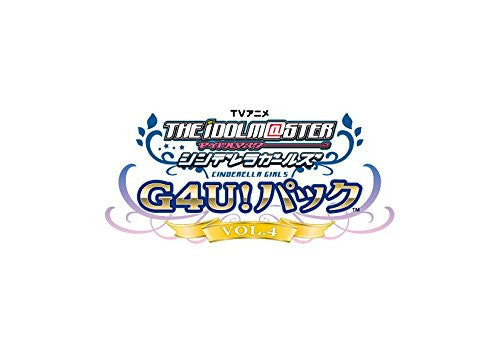 Image 4 for TV Anime Idolm@ster Cinderella G4U! Pack Vol.4
