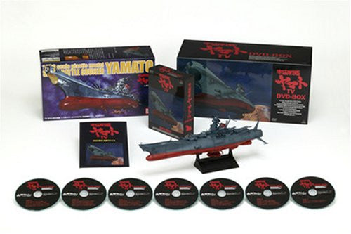 Image 3 for Space battleship Yamato TV DVD Box [Limited Edition]
