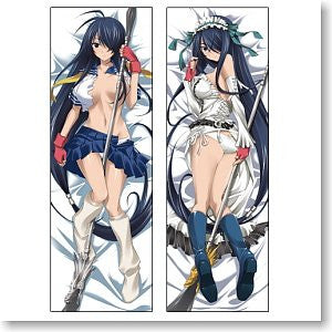 Image 1 for Ikki Tousen Great Guardians - Kan'u Unchou - Dakimakura Cover (Cospa)