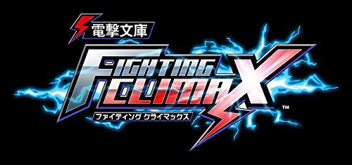 Image 2 for Dengeki Bunko: Fighting Climax