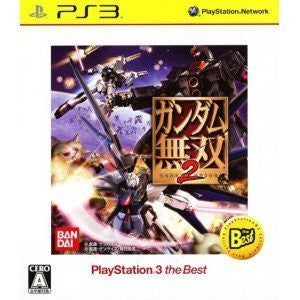 Image 1 for Gundam Musou 2 (PlayStation3 the Best)