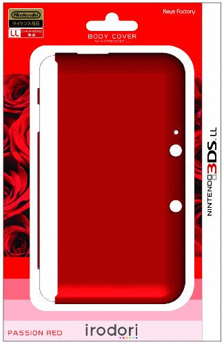 Image 2 for Body Cover for 3DS LL (Passion Red)