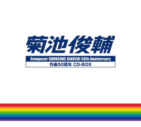 Image for Composer SHUNSUKE KIKUCHI 50th Anniversary CD-BOX