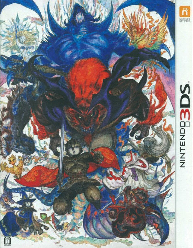Image 1 for Final Fantasy Explorers Ultimate Box