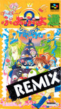 Thumbnail 1 for Super Puyo Puyo Tsuu Remix