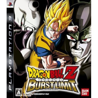 Image 1 for Dragon Ball Z: Burst Limit