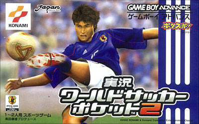 Image 1 for International Superstar Soccer Pocket