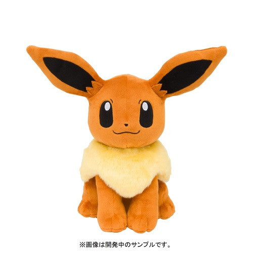 Image 1 for Pocket Monsters - Eievui - Pokécen Plush - 1/1