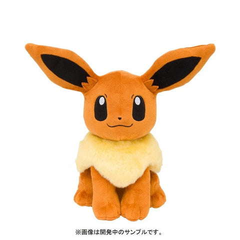 Image for Pocket Monsters - Eievui - Pokécen Plush - 1/1