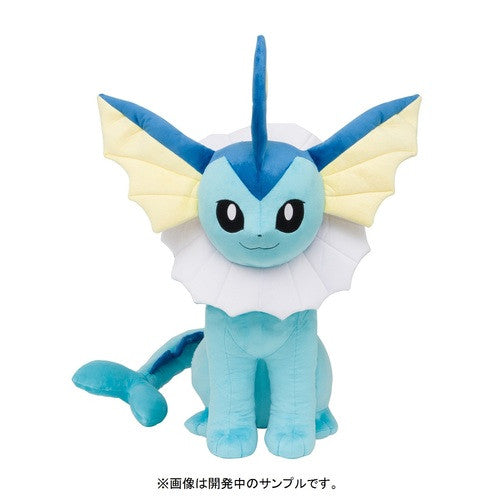 Image 1 for Pocket Monsters - Showers - Pokécen Plush - 1/1