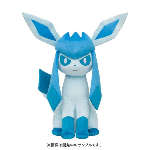 Image 1 for Pocket Monsters - Glacia - Pokécen Plush - 1/1