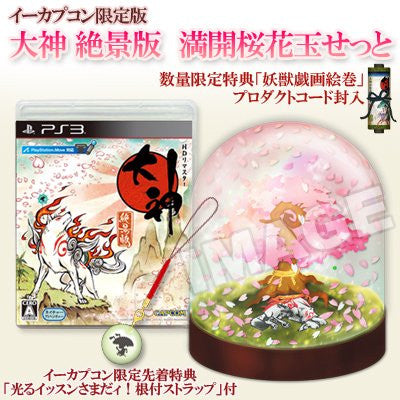 Image 1 for Okami: Zekkeiban (HD Remaster) [e-capcom Mankaiouka-Dama Limited Edition]