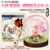 Thumbnail 1 for Okami: Zekkeiban (HD Remaster) [e-capcom Mankaiouka-Dama Limited Edition]