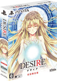 Thumbnail 1 for Desire Remaster Version [Limited Edition]