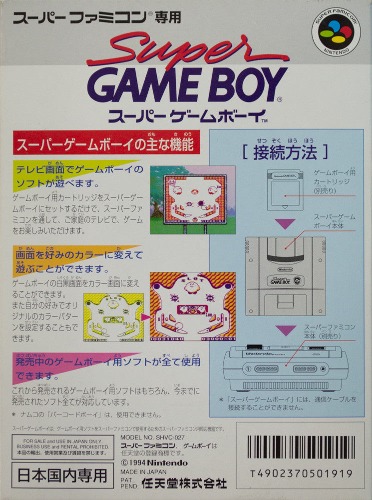 Image 3 for Super GameBoy
