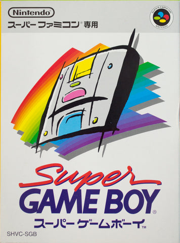 Image for Super GameBoy