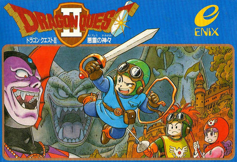 Dragon Quest II: Akuryou no Kamigami