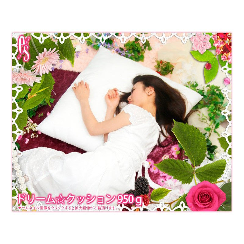 Image 2 for Dream☆Cushion - 950g