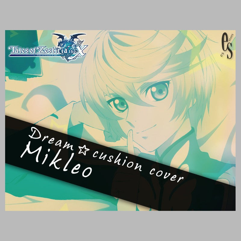 Image 3 for Tales of Zestiria - Mikleo - Dream☆Cushion Cover