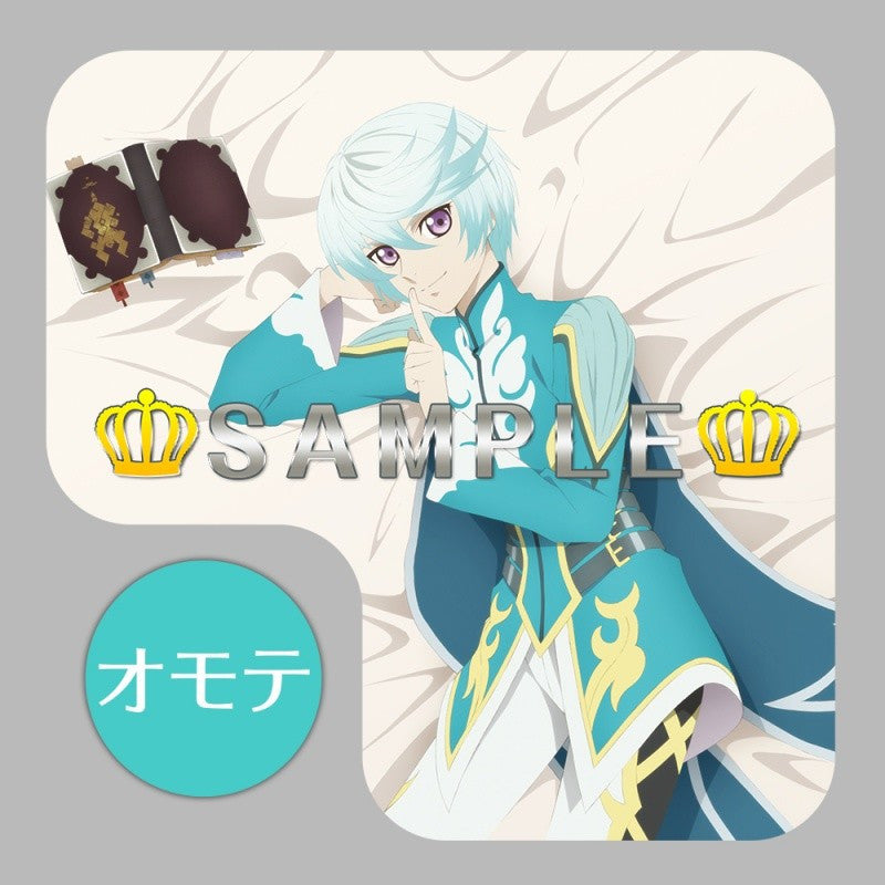 Image 1 for Tales of Zestiria - Mikleo - Dream☆Cushion Cover