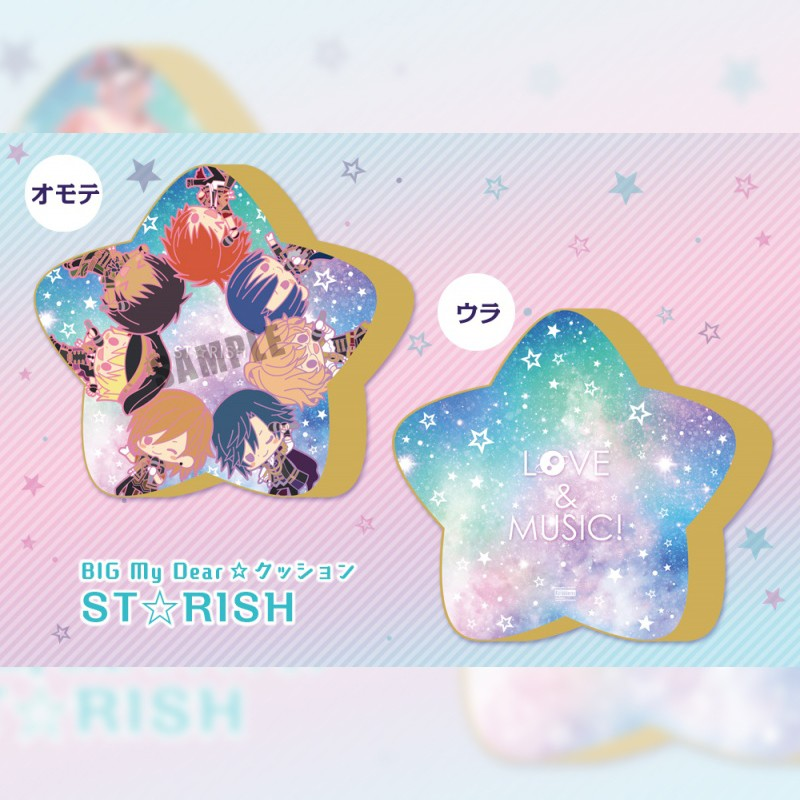 Image 1 for Uta no☆Prince-sama♪ - BIG My Dear☆Cushion - ST☆RISH