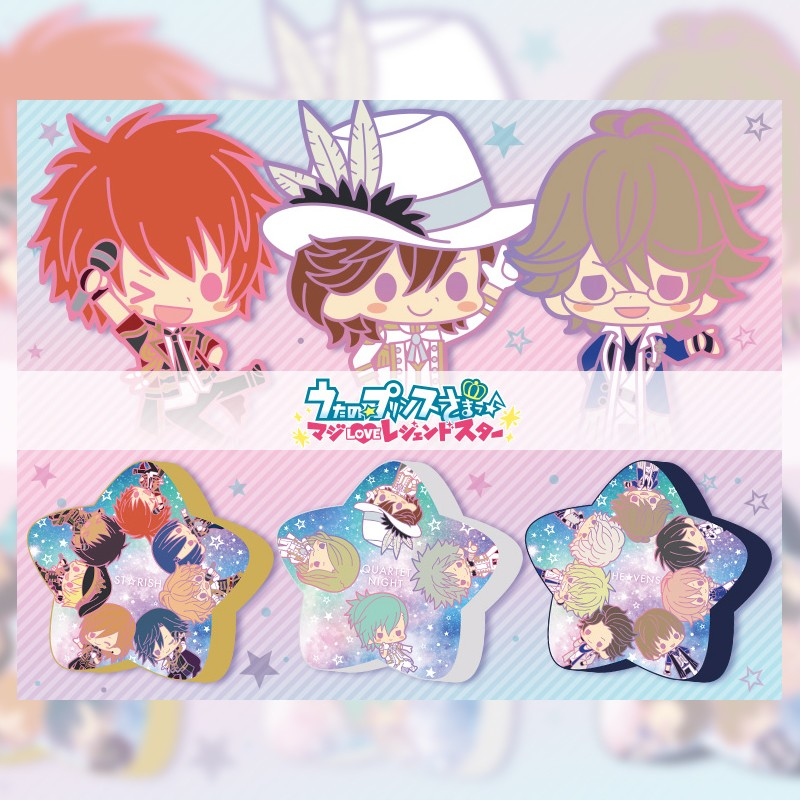 Image 2 for Uta no☆Prince-sama♪ - BIG My Dear☆Cushion - HE★VENS