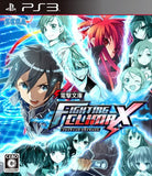 Dengeki Bunko: Fighting Climax - 1