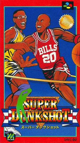 Image for Super Dunk Shot