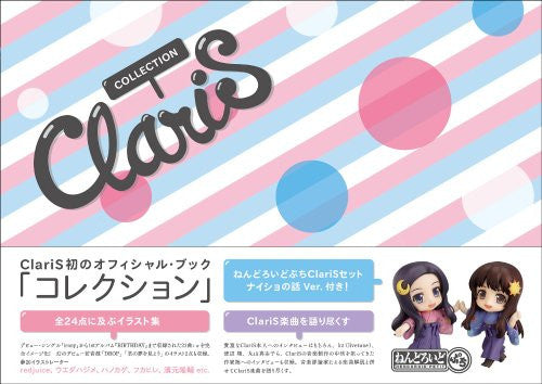 Image 2 for Clari S Collection   With Nendoroid Petit Clari S