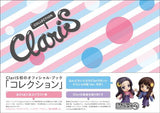 Thumbnail 2 for Clari S Collection   With Nendoroid Petit Clari S