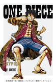 Thumbnail 1 for One Piece Log Collection - Skypiea [Limited Pressing]