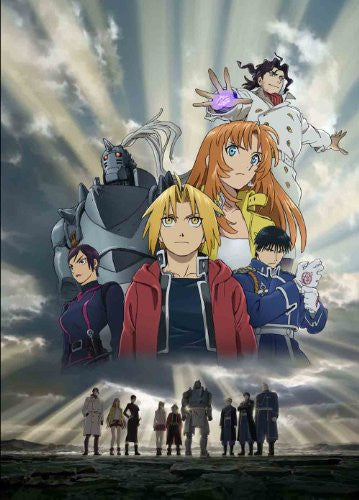 Image 3 for Fullmetal Alchemist: The Sacred Star Of Milos / Hagane No Renkinjutsushi Nageki No Oka No Seinaru Hoshi [Limited Edition]