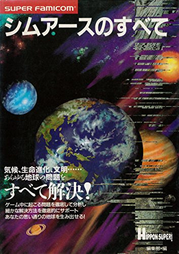 Sim Earth No Subete Complete Strategy Guide Book / Snes
