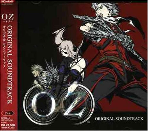 Image for OZ ORIGINAL SOUNDTRACK