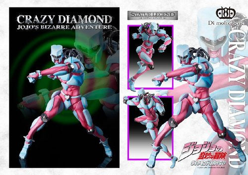 Image 5 for Diamond Is Not Crash - Jojo no Kimyou na Bouken - Crazy Diamond - Statue Legend #29 (Di molto bene)